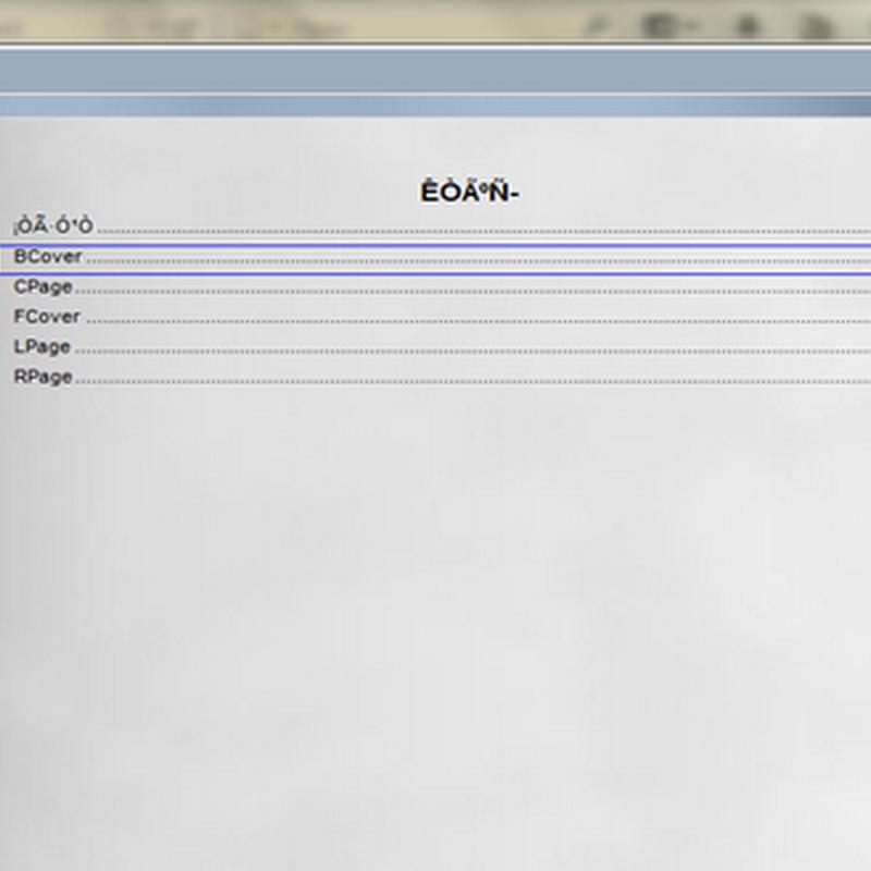 สารบัญไม่สามารถพิมพ์เป็นภาษาไทยได้ใน FlipAlbum