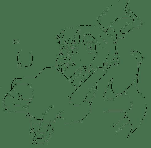 ルーミア(東方)