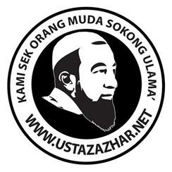 ustaz-azhar-idrus
