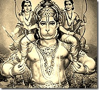 Hanuman with Lakshmana and Rama