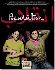 revolution-300