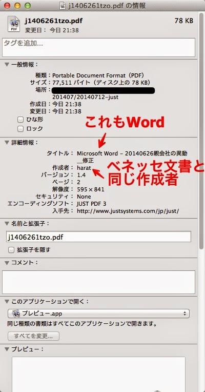 j1406261tzo-write-by-word.jpg
