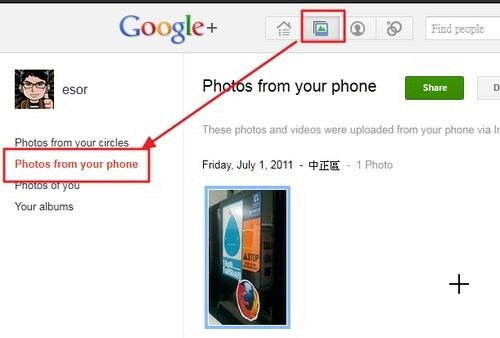 google  picasa-09