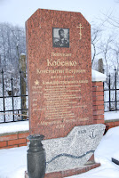Memorial for russian soldiers (IIWW) Photo