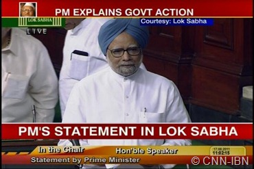 PM giving his statement in Lok Sabha on 17-08-11