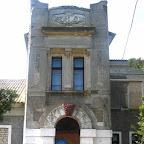 Часть фасада дома Скаржинских в Трикратах