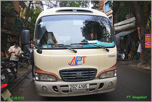 APT Mini Bus