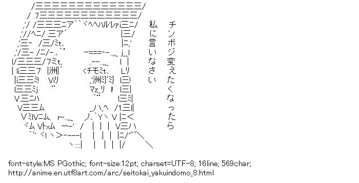Seitokai Yakuindomo,Hata Ranko