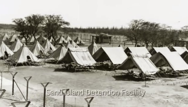 Sand Island Detention Facility