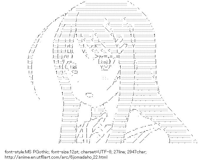 Rokujyoma no Shinryakusha!?,Sakuraba Harumi