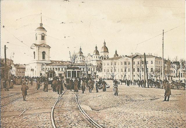 kiev-año-1913.jpg