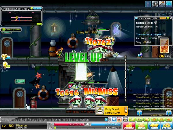 MapleStory 2012 11 16 01 21 09 85
