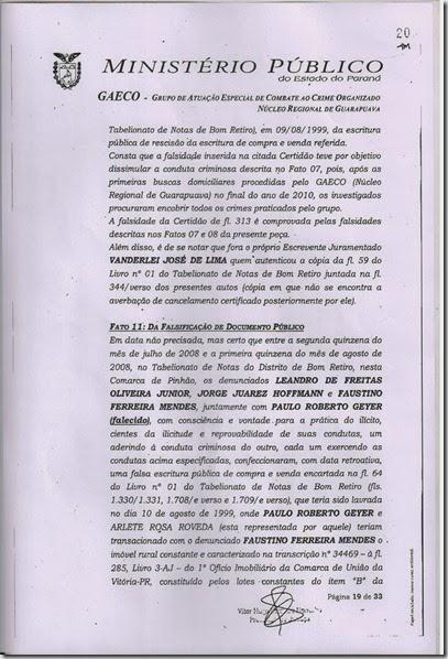 scanner 018