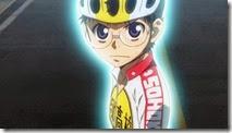 Yowamuahi Pedal - 33 -22