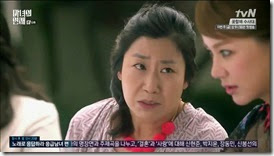 Witch's.Love.E06.mp4_003114478_thumb[1]