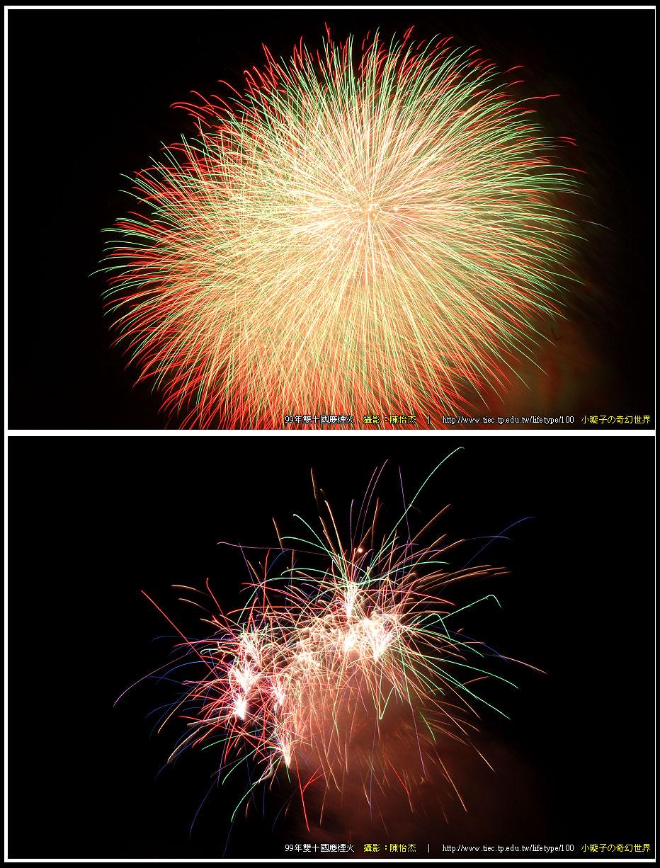 9910fireworks06.jpg