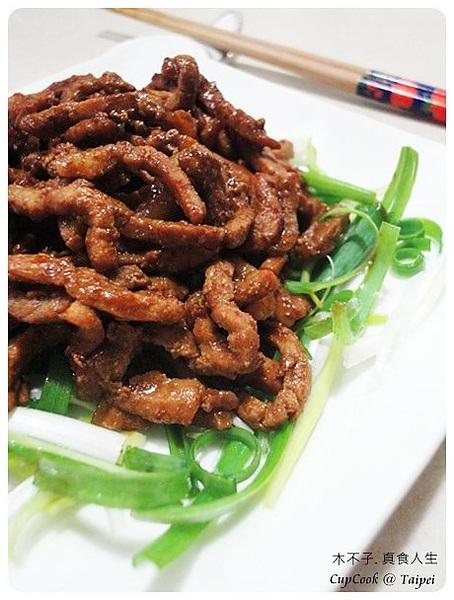 京醬肉絲食譜 步驟 (7)
