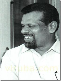 AthavanTheedchanya