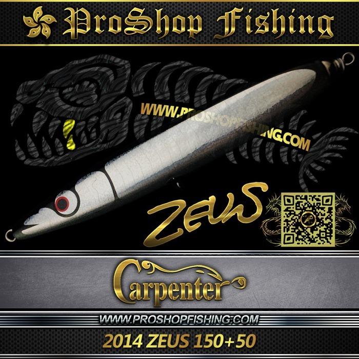 carpenter 2014 ZEUS 150 50.5