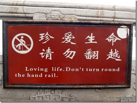 signs-lost-translation-005
