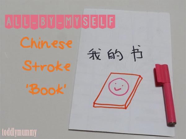 Chinese book 1