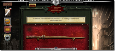 pottermore2