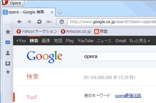 Opera最強伝説其ノ一