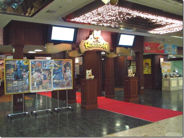 Japan May 2011 010