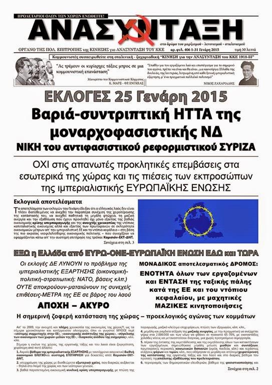 201501