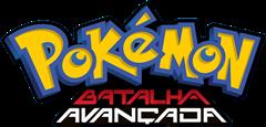 season8_logo