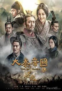 Đại Tần Đế Quốc: Quật Khởi - The Qin Empire Ⅲ