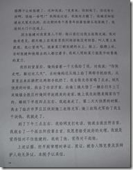 Chen Kegui Verdict_Page_14