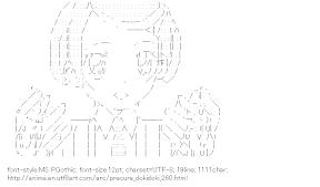 [AA]Kenzaki Makoto Egg (PreCure Dokidoki!)