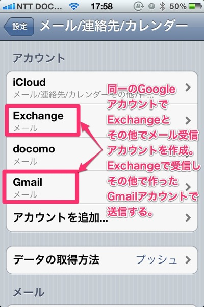 GmailPush
