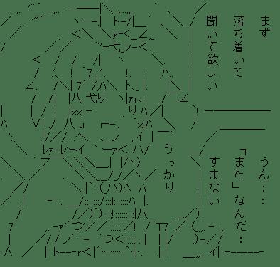 寅丸星(東方)
