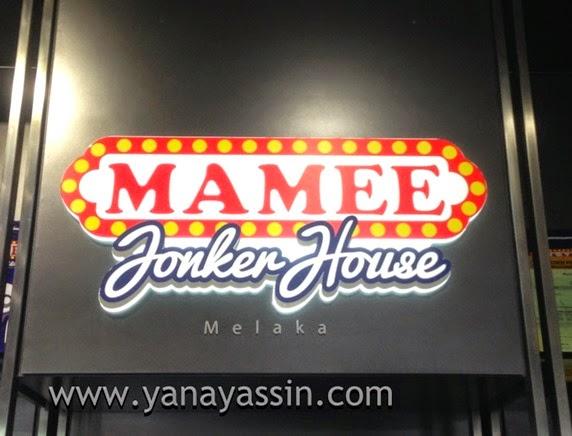 Kilang Produk Mamee Melaka Subang   216