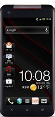 HTC-Butterfly-S-Mobile