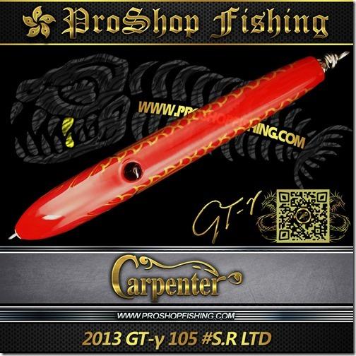 carpenter 2013 GT-γ 105 #S.R LTD.4