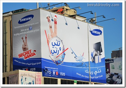 samsung (2)