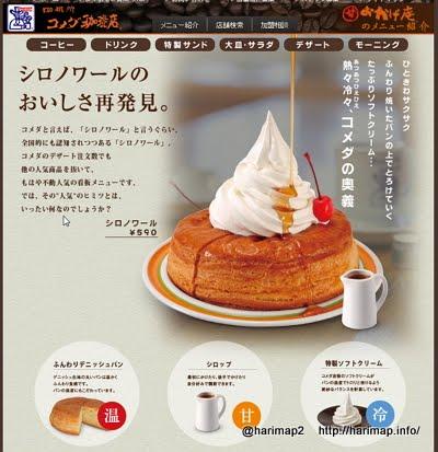 komedacoffee3.jpg