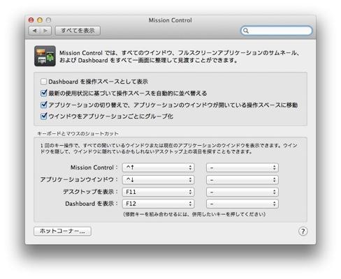 Mission Control-2.jpg