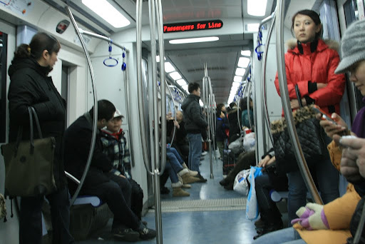 A boring photo, but yes we were that impressed with Beijing's metro system (having been refurbished for the Olympics)!