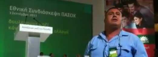 Παναγής Βλάχος προς Καρχιμάκη: Αξιοθρήνητη η διαδικασία εκλογής νέου αρχηγού