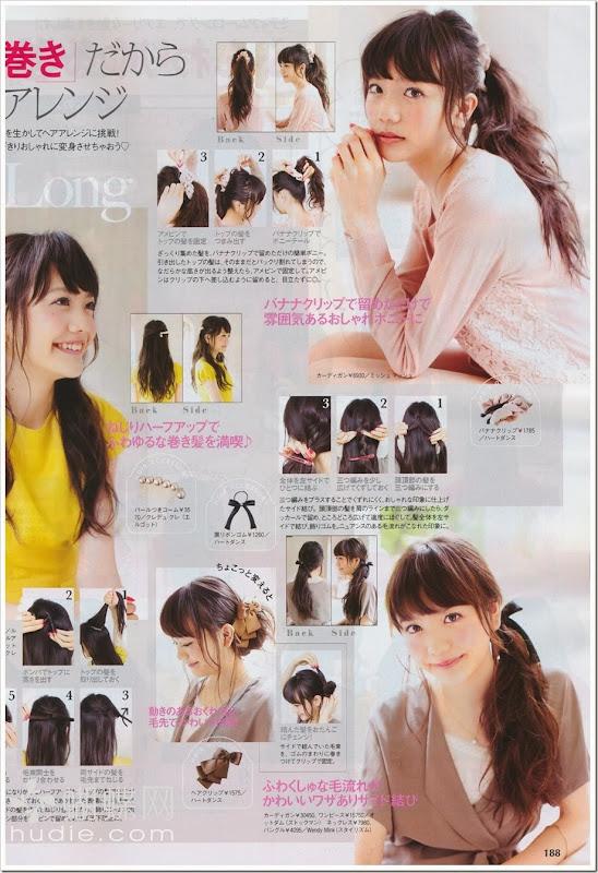 Matsui_Airi_with_Magazine_04