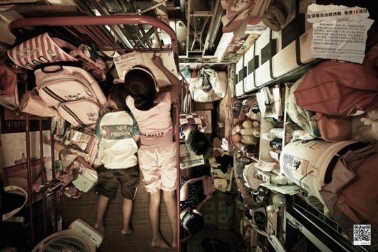 Aptos Hong-Kong 02