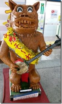 Okinawa 001