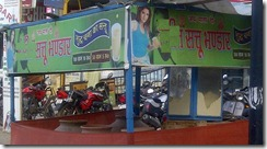 Sattu stall Patna