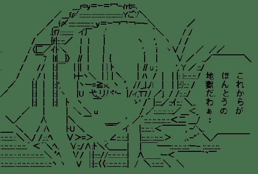 水銀燈(ローゼンメイデン)