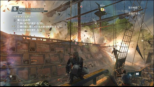 Assassin's Creed® IV Black Flag™2014-4-24-17-4-5