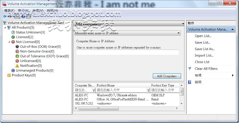 MMC 3.0 中的 VAMT 2.0